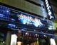 カラオケの鉄人池袋西口店