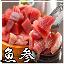 300円均一 海鮮居酒屋 魚参横浜
