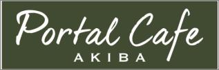 Portal cafe AKIBA TOLIM店