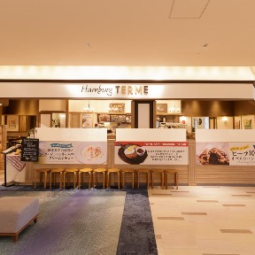 HAMBURG TERME 阪急西宮ガーデンズ店 image