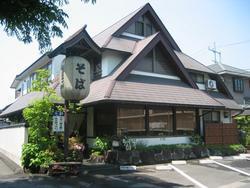 Kokubunjisoba image