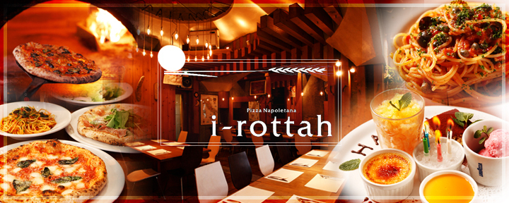 i-rottah イ・ロッタ image
