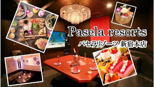 カラオケ パセラ 新宿本店 image