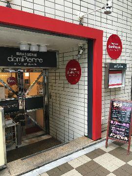 洋食屋さん店主50人が選ぶ「コロッケ&メンチ」