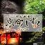 全席個室 京町しずく上野駅前店