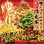 Private Dining ゆらり ~YURARI~大宮店