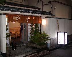 道場黄門さまと行く「オトナの渋谷特集」!