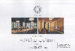 第2回高級創作和食対決(ゴチ8)(2007-02-02放送)