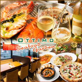 OTTIMO Seafood garden 上野の森さくらテラス店 image