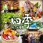 日本料理 四季オークラフロンティアホテル海老名