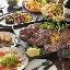 鉄板焼ステーキ ハンバーグ ギューギューMASA