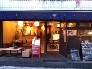 東京の桜名所・中目黒で桜並木を一望しながらいただく「お花見コース」