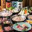 九州料理 流