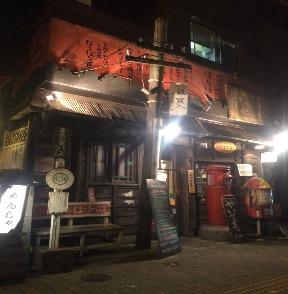 ぼちぼち 広尾店