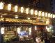 沖縄料理 ちぬまん国際通り安里店