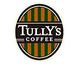 タリーズコーヒー池袋サンシャインシティアルパ店