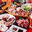 焼肉・サムギョプサル ダンカン