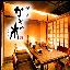 博多もつ鍋と個室和食 なぎの木麻布十番店