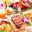 Aloha Dining Hilo Grill&Barたまプラーザ