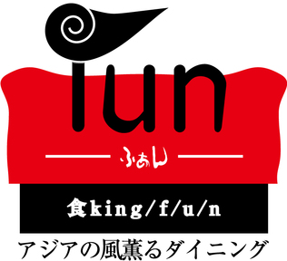 食king Fun