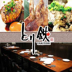 肉鍋・蕎麦切り もり田 大井町店>