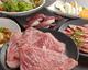 飛騨牛一頭買い 焼肉・かんかこ湘南台店