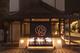JAPANESE DINING ごえんや野田本店