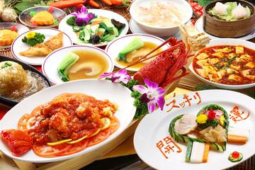 横浜中華街 萬福大飯店 オーダー式食べ放題