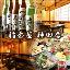 個室×九州料理 稲香屋神田店