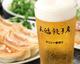 天鴻餃子房水道橋店