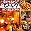 中華料理 池袋 四季の宴