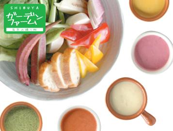 鎌倉野菜とチーズフォンデュ 渋谷ガーデンファーム 渋谷駅前店