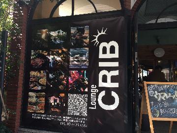 Lounge CRIB image