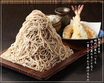 高さ17センチ重さ1.3キロのもりそば「富士山もり」 横浜のヘビーな激安グルメ