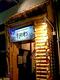海鮮寿司居酒屋 たわわ鴨宮