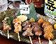 炭火串焼 シロマル鎌ヶ谷店