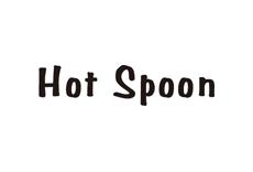 Hot Spoon 丸の内iiyo!!店