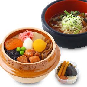 おぎのや (ドライブイン横川店 tabeat kitchen) image