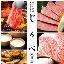 和牛炭火焼肉・韓国料理 じろべ大宮店