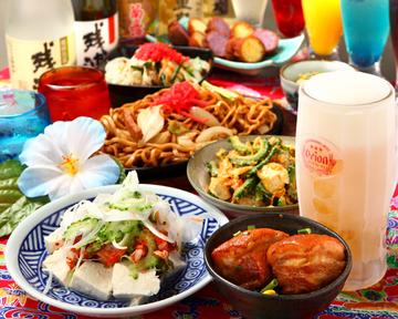 沖縄料理 琉月 image