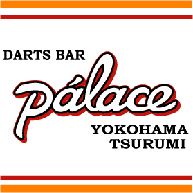 DARTS BAR palace