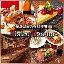 Bistro Bon‐no 横浜店≪徳島県産食材使用≫