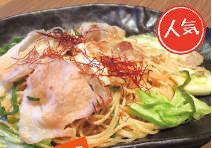 創作洋麺dining わいわい