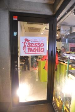 アボカド料理の先駆者が手がける個性豊かなメニューが大人気「セッソマット」