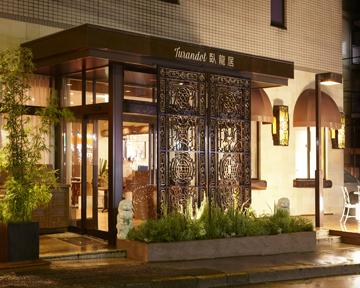 「Turandot臥龍居」一番人気メニュー「フカヒレの煮込み」小澤征悦が大絶賛