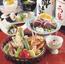 京王プラザホテル多摩日本料理・鮨 あしび