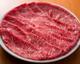 肉の万世本店 味香華