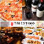 ITALIAN BAR & TRATTORIA TRIEST…
