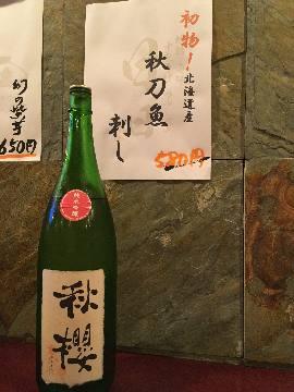 十割蕎麦×つゆしゃぶ 日日− にちにち− 新宿本店>