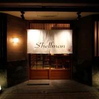 shellman